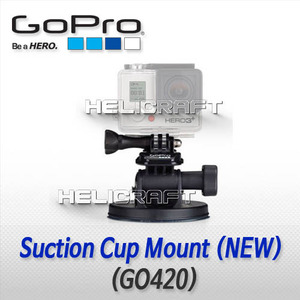 [예약판매][GoPro] Suction Cup Mount (NEW) (GO420)