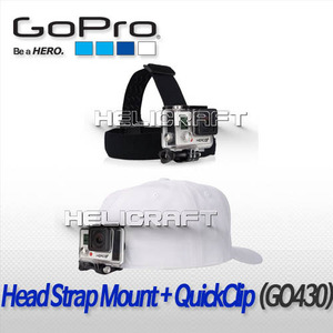 [GoPro] Head Strap Mount + QuickClip (GO430)