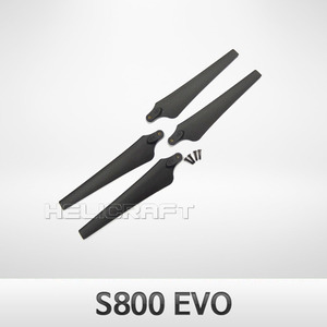 [DJI] S800 EVO 1552 Folding Propeller (both CW & CCW) (Spare Part NO.45)