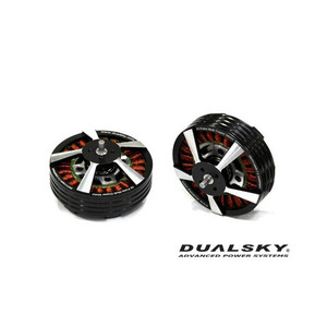 [DUALSKY] XM7015MR-4.5 SS-Type Motor (28Pole/370KV)