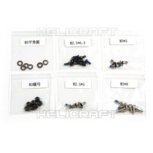 [DJI] Part45. ZH3-3D Screws Pack