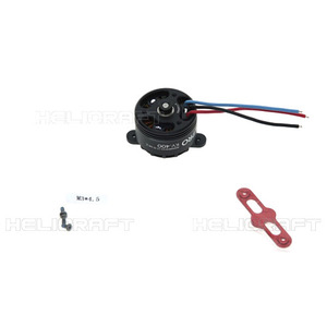 [DJI] S900 PART 22 S900 4114 MOTOR WITH RED PROP COVER