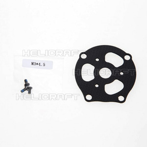 [입고완료][DJI] S900 PART 10 MOTOR MOUNT CARBON BOARD