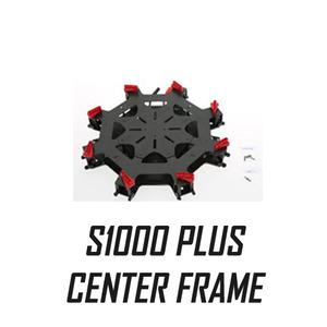 [DJI] S1000 PLUS part 46 Center Frame