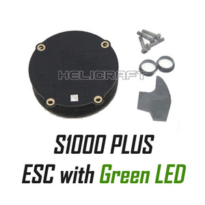 [DJI] S1000 PLUS part 57 ESC with Green LED