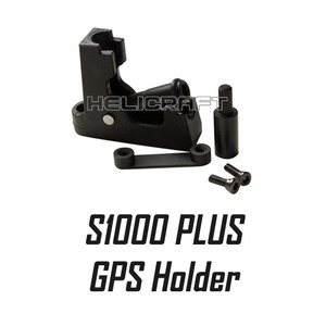 [예약판매][DJI] S1000 PLUS part 60 GPS Holder