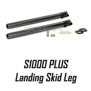 [DJI] S1000 PLUS part 59 Landing skid leg