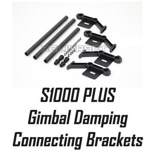 [예약판매][DJI] S1000 PLUS part 52 Gimbal Damping Connecting brackets