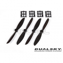 [DUALSKY] 6in Prop' for 250~300 FPV Racing(Black/2 Pair) - 추천!