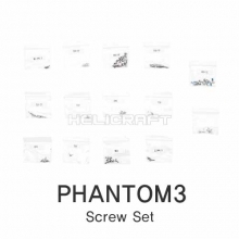 [DJI] 팬텀3 스크루 세트 | Screw Set For Phantom3