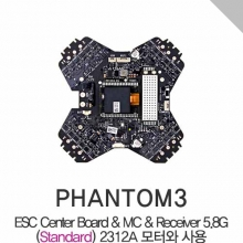 [DJI] 팬텀3 ESC 센터보드 & MC & 리시버 5.8G(Sta) | Center Board & MC & Receiver 5.8G (Sta) For Phantom3