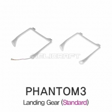 [DJI] 팬텀3 랜딩기어 | Phantom3 Landing Gear(Sta)