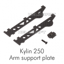[KDS] kylin 250 Arm support plate