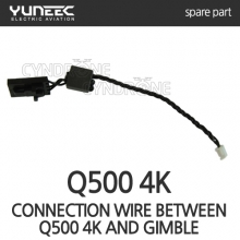 [YUNEEC] Q500 4K 짐벌 연결선 | connection wire between q500 4k and gimbal
