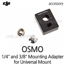 "[DJI] Osmo - 1/4"" and 3/8"" Mounting Adapter for Universal Mount"