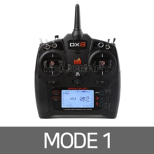 [Spektrum] DX8 Transmitter only- Mode.1
