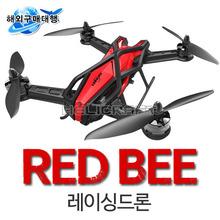 [LONGING] RED BEE 레이싱드론 / 해외구매대행  레드비