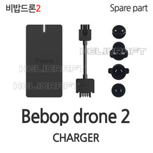 [parrot] bebop drone 2 charger