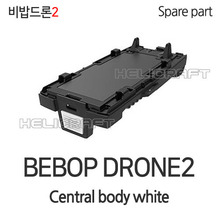 [PARROT]BEBOP DRONE2|Central body white