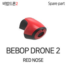[parrot] bebop drone 2 red nose