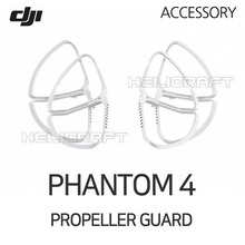 [DJI] 팬텀4 프로펠러 가드 | Phantom4 Propeller Guard Part2