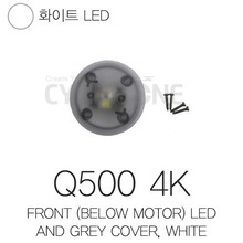 [YUNEEC] Q500 4K FRONT (BELOW MOTOR) LED AND GREY COVER, white