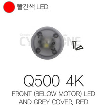 [YUNEEC] Q500 4K FRONT (BELOW MOTOR) LED AND GREY COVER, red