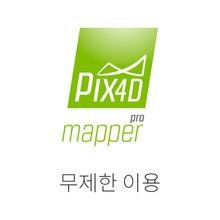 [PIX4D] PIX4D Mapper Pro-OTC / 픽스4D 맵퍼 프로-OTC