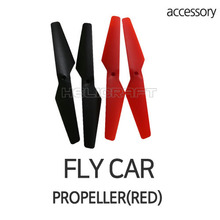 [BENMA] FLY CAR | PROPELLER BLADE SET(Red)
