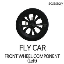 [BENMA] FLY CAR | FRONT WHEEL COMPONENT(Left)