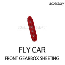 [BENMA] FLY CAR | FRONT GEARBOX SHEETING
