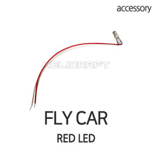 [BENMA] FLY CAR | RED LED