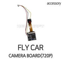 [BENMA] FLY CAR | CAMERA BOARD(720p)