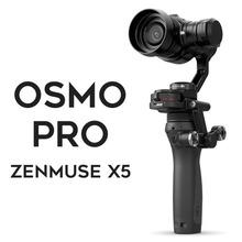 [예약판매][DJI] OSMO PRO COMBO   오스모 프로 콤보   오즈모   ZENMUSE X5   [DJI/셀카봉/오즈모/오스모/고화질/카메라/헬셀/드론/상상드론/핸드짐벌]
