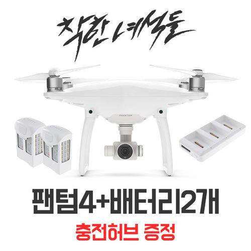 드론, 헬셀, dji, 팬텀3, 팬텀4, 팬텀3어드밴스, 팬텀3프로페셔널, 팬텀3 프로페셔널, 팬텀3 어드밴스, 항공촬영, 2.7k, 4k, DRONE, DJI드론