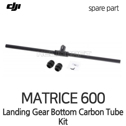 [입고완료][DJI] MATRICE 600-Landing Gear Bottom Carbon Tube Kit | 매트리스600