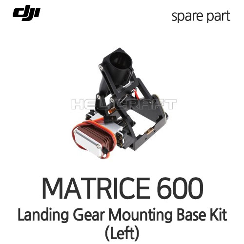 [예약판매][DJI] MATRICE 600 Landing Gear Mounting Base Kit(Left) | 매트리스600