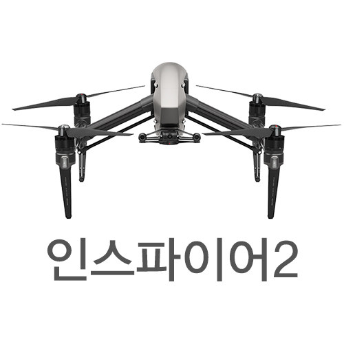 [예약판매] 인스파이어2   inspire2   인스파이어 2