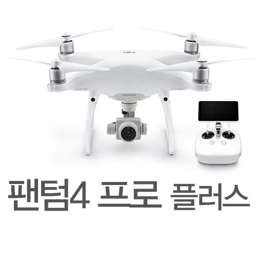[예약판매][DJI] 팬텀4 프로 플러스   4K 60fps   2000만화소 이미지