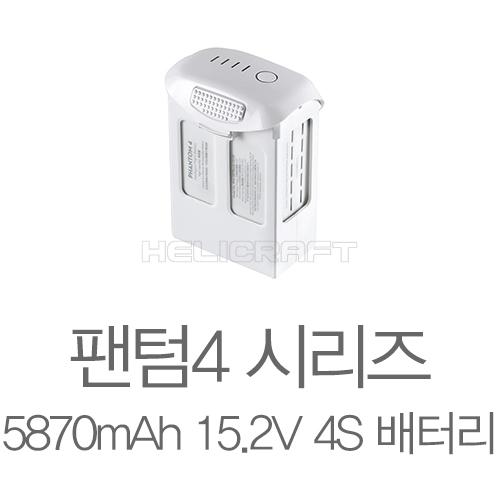 [DJI] 팬텀4 시리즈 5870mAh 15.2V 4S 배터리 | DJI P4P Part64 Intelligent Flight 5870mAH Battery (대용량)
