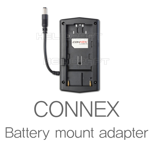 [AMIMON] CONNEX battery mount adapter | 아미몬