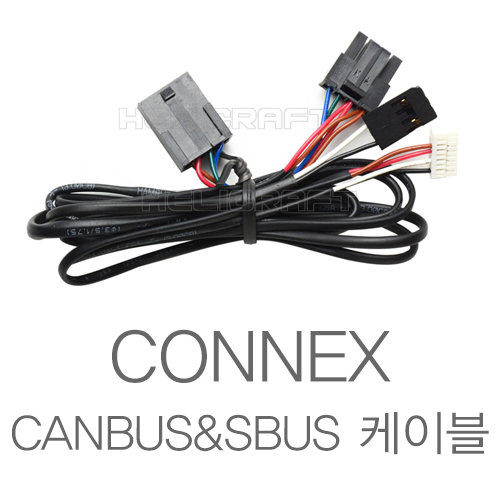 [AMIMON] CONNEX CANBUS & SBUS CABLE