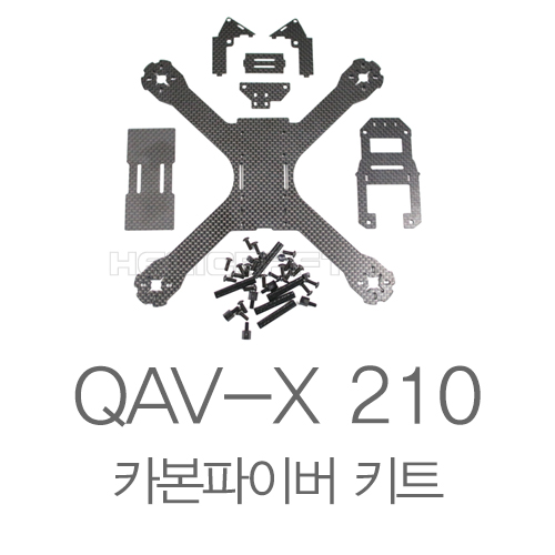 QAV-X 210 carbon fiber kit