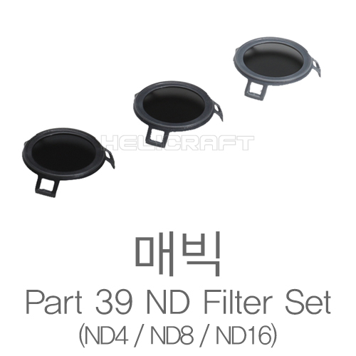 [예약판매][DJI] Mavic Part 39 ND Filter set (ND4 / ND8 / ND16)