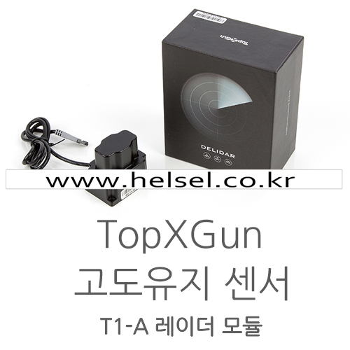 [해외구매대행][TopXGun] T1-A Terrain-Following RADAR Module(고도 유지 센서)