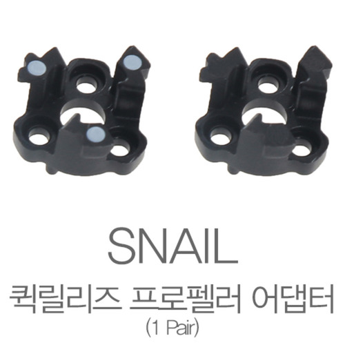 [입고완료][DJI] SNAIL Quick release propeller adapter (1 pair)