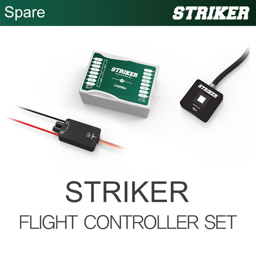 [CYNDRONE] STRIKER FLIGHT CONTROLLER SET | 스트라이커