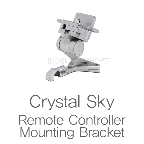 [예약판매][DJI] 크리스탈 스카이 remote controller mounting bracket