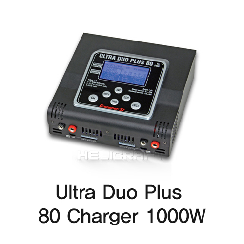 [SJ Propo] Ultra Duo Plus 80 Charger(1,000W)