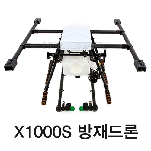 [예약판매][WJD] X1000S 방재용 QuadCopter Frame Set (w/5L Spray System)